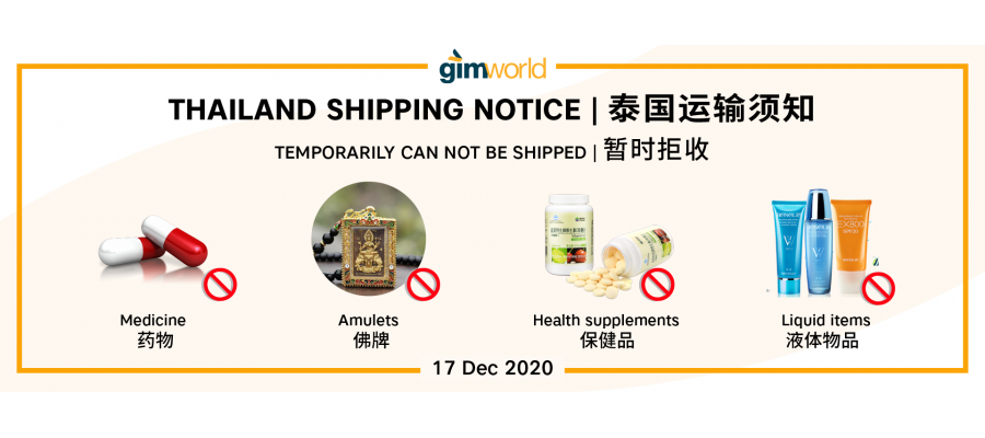 Thailand Shipping Notice