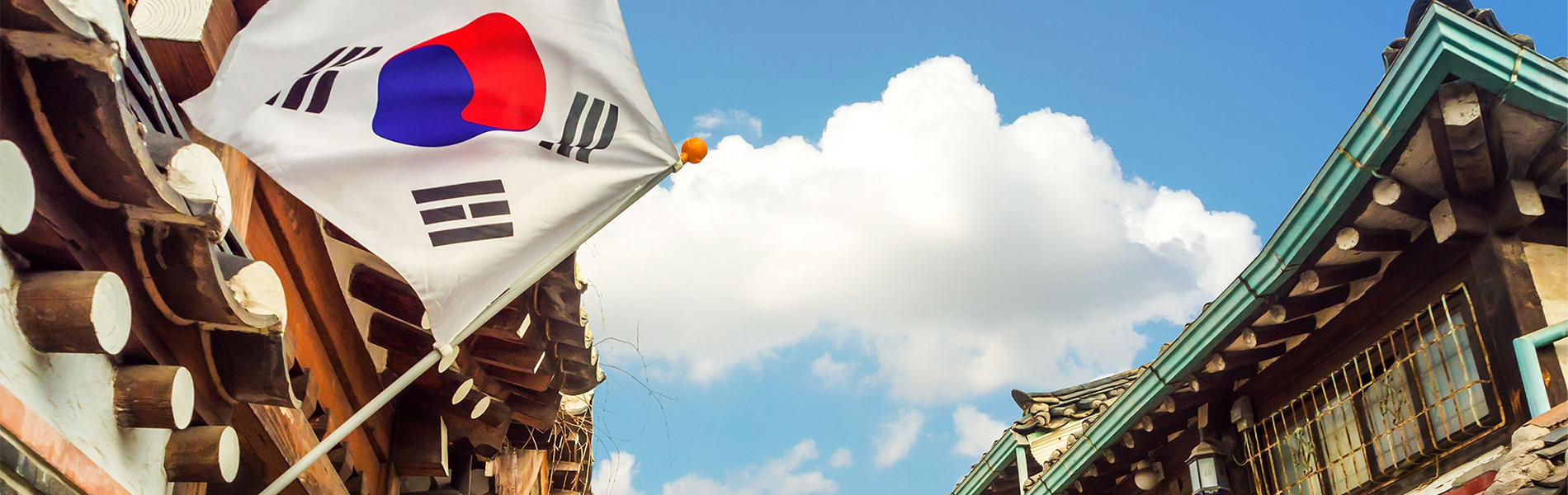 Ship from Korea - Header